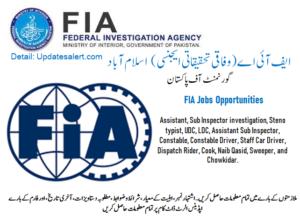 Federal Investigation Agency FIA Islamabad Jobs 2021