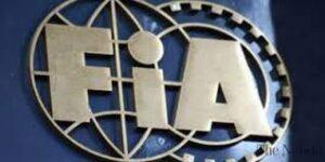 Federal Investigation Agency FIA Islamabad Jobs 1