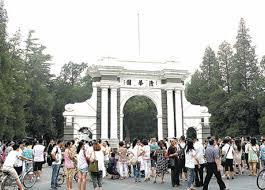 Schwarzman Scholar Program China 2021-22 2