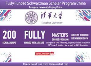 Schwarzman Scholar Program China 2021-22