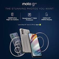 Motorola Moto G60S specs 2021