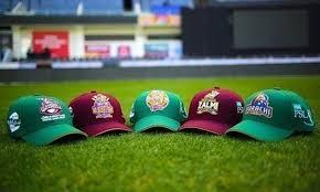 Pakistan Super League 2022 T20 Anthems