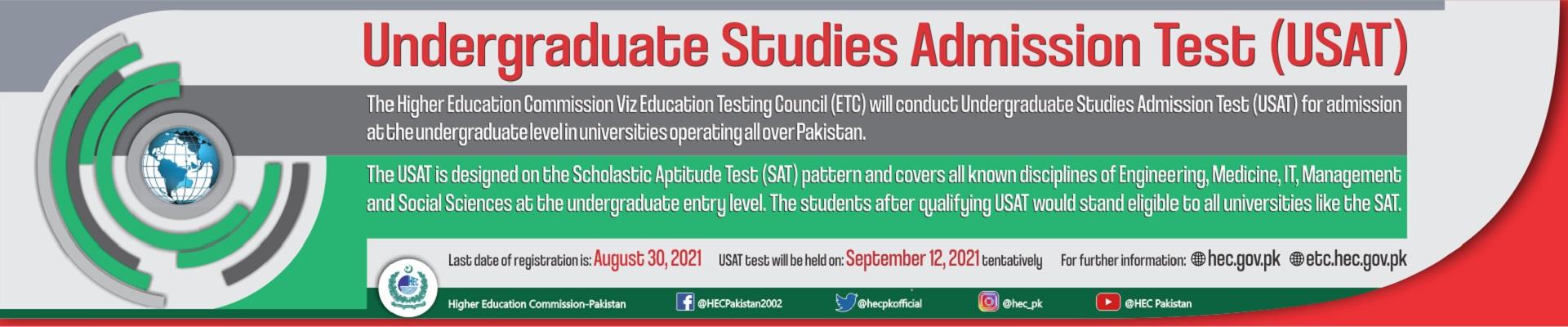 HEC/ETC Undergraduate Studies Assessment Test 2021